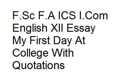 Essay on my first week in colleges